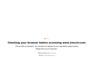 2mcctv.com screenshot