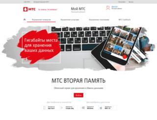 2memory2.mts.ru screenshot