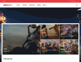 2player.ru screenshot