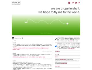 2px.jp screenshot
