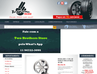 2twobrothers.com.br screenshot