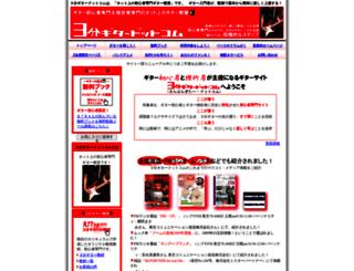 3-guitar.com screenshot