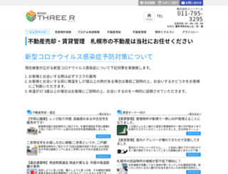 3-rrr.com screenshot