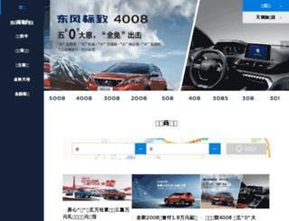 3008.dongfengpeugeot.com.cn screenshot