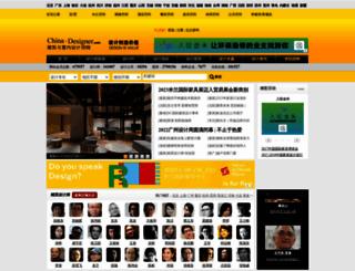 306952.china-designer.com screenshot