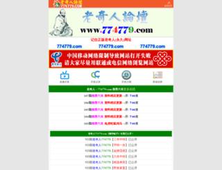30889.com screenshot