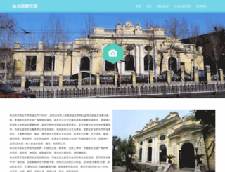 30a.net screenshot