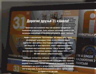 31.kz screenshot