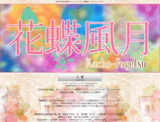 3100.jp screenshot