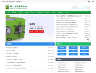 315online.com.cn screenshot
