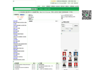 315rx.com screenshot