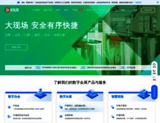 31huiyi.com screenshot