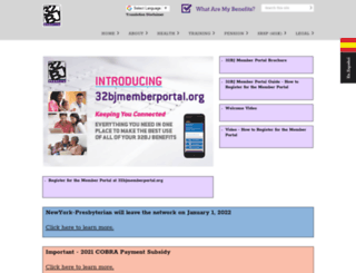 32bjfunds.org screenshot