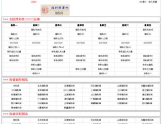 330111.com screenshot