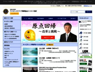 336c.org screenshot
