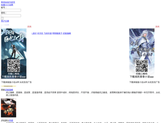 33xs.com screenshot