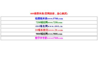 3465.com screenshot
