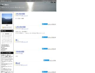 35873.diarynote.jp screenshot