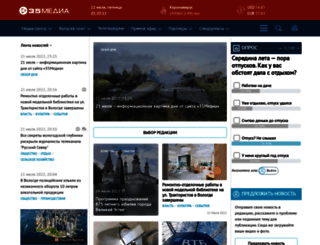 35media.ru screenshot