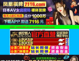 35u.net screenshot