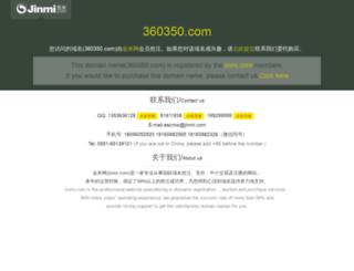 360350.com screenshot