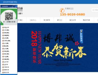 360bbc.com screenshot