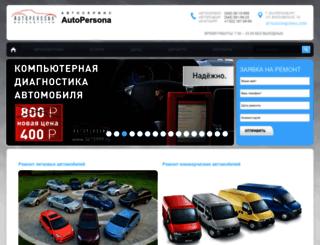 3615999.ru screenshot