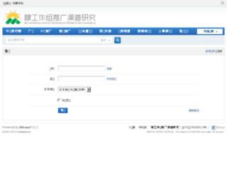 365789615.com screenshot