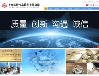 365road.com screenshot