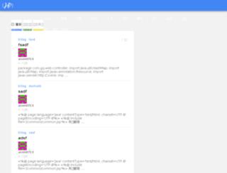 369595.b3log.org screenshot