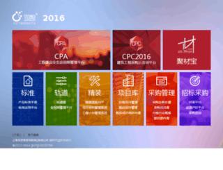 36cpc.com screenshot
