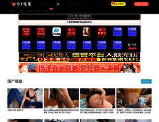 36dsj.com screenshot