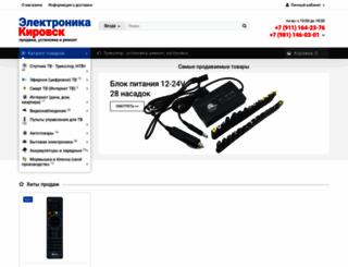 36e.ru screenshot