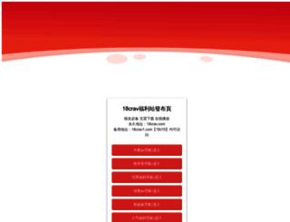 36hgw.com screenshot