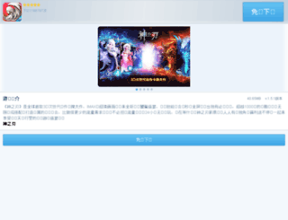 374399.com screenshot