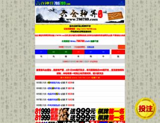 3748.com screenshot