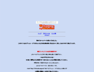 37564.nobu-naga.net screenshot
