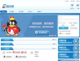 37ka.cn screenshot