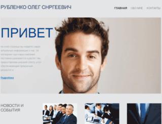380ac.ru screenshot