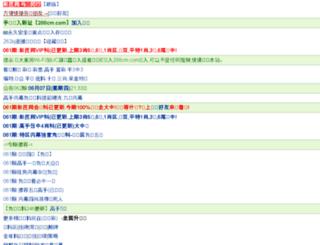 388cm.com screenshot