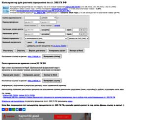 395gk.ru screenshot