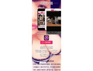 39sss.com screenshot