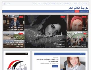 3alamfree.com screenshot