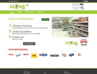 3albab.com screenshot