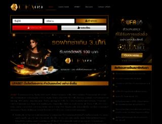 3bly.com screenshot