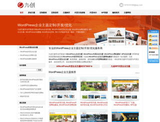 3code.cn screenshot