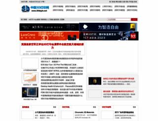 3ddayin.net screenshot