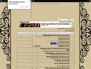 3dnlive.forumarabia.com screenshot
