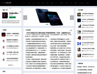 3dsc.com screenshot