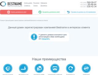 3dvoda.od.ua screenshot